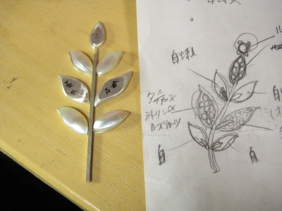 jigane-brooch-howto10