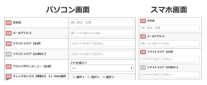 contact-form-7-customize1